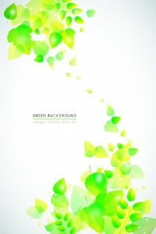 黄绿色广告背景设计