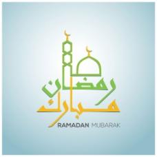 斋戒清真寺logo设计