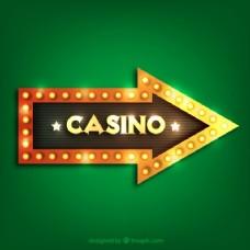 赌场标志箭头设计