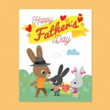 父亲节可爱的兔子装饰插图