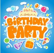 生日聚会装饰蛋糕背景