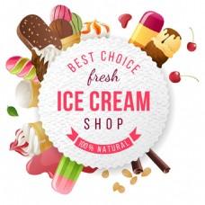 圆形纸背景矢量冰淇淋