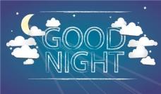 晚安月亮白云蓝色背景