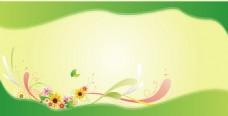简约花朵绿色边框背景