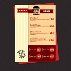 红色元素汉堡菜单模板