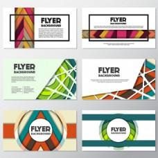 彩色抽象几何图形传单设计