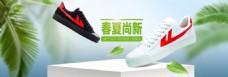 帆布鞋海报李海平春夏?#34892;? style=