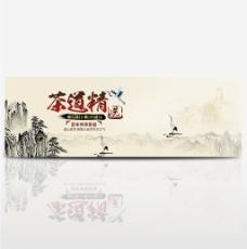 电商中国风茶全屏海报PSD模版海报
