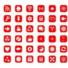 按钮图标标志标识icons