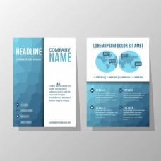 抽象的简约蓝色商业手册