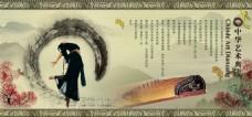 简约中国风古琴海报