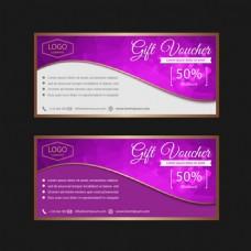 经典紫色卡片设计图