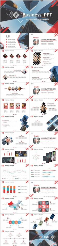几何图形镂空商务创意简洁商务ppt模板