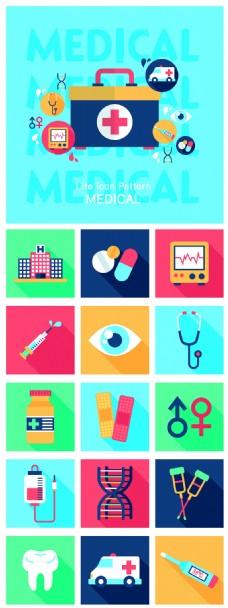 医药元素素材设计