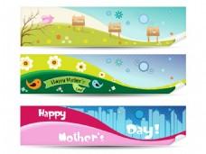 母亲节创意景色背景
