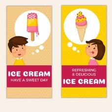 孩子儿童冰淇淋雪糕插图装饰卡片