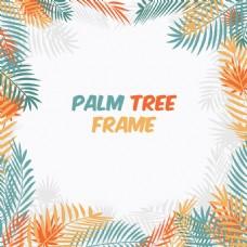 彩色棕榈叶框架边框背景