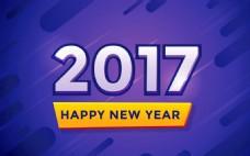 2017圣诞节字体图片