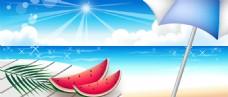 夏季清新西瓜背景