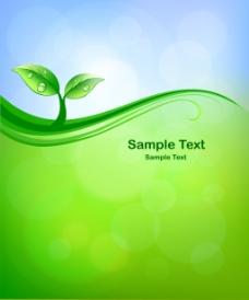 绿叶环保时尚背景