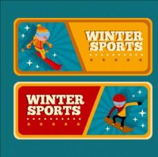 两款复古滑雪运动横幅