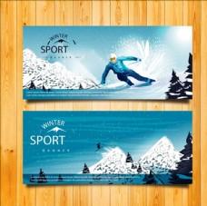 两款写实风格滑雪横幅