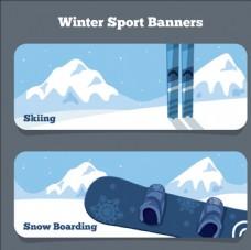 两款卡通滑雪运动用品横幅