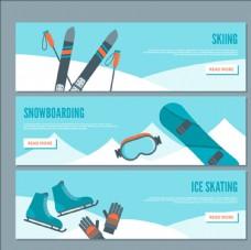 三款卡通滑雪运动用品横幅