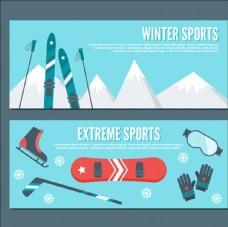 两款卡通滑雪运动场用品横幅
