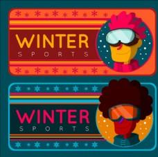 卡通滑雪运动用品横幅