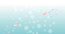 海洋背景宣传活动模板源文件设计