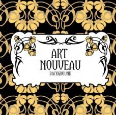 艺术运动风格的抽象花纹背景