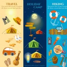 旅游主题户外运动旅游