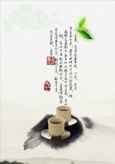 水墨茶宣传海报
