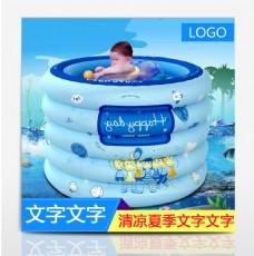 天猫嬉水节游泳池主图 天猫儿童用品主图