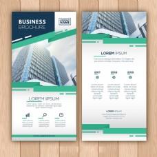 抽象绿色几何形状的商业手册模板