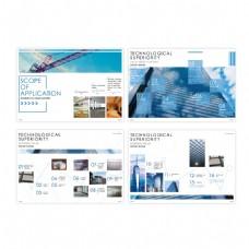 蓝白现代通用企业宣传画册-2