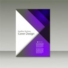 紫色三角形画册图片
