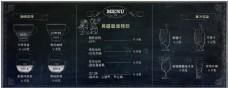 黑板风格价目表