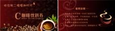 咖啡券 咖啡名片