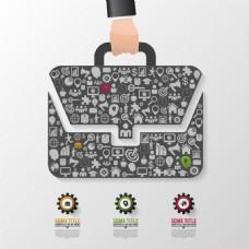 商务公文包信息图设计