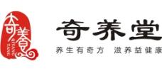 奇养堂logo