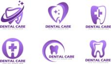 爱护牙齿主题LOGO标志
