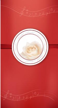 浪漫玫瑰音乐背景