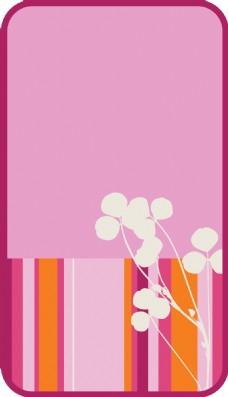 白色花朵彩色竖条背景