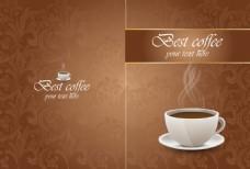 褐色花纹咖啡背景