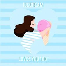 可爱的女孩亲吻冰淇淋蓝色条纹背景