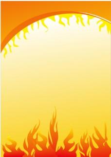 桔色渐变火焰背景