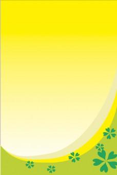 四叶草黄色渐变背景