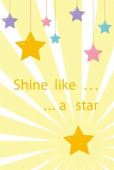 星形吊坠光芒背景
